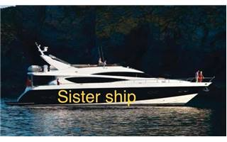 Princess Yachts 85 Motor Yacht